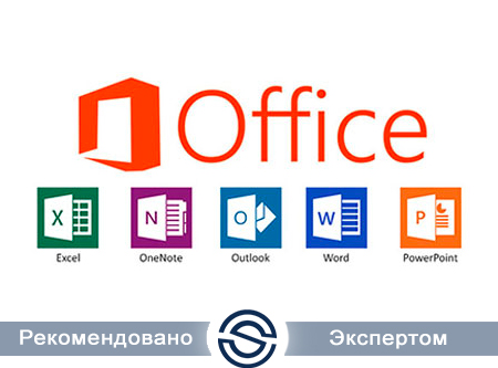 ПО Microsoft 021-10605