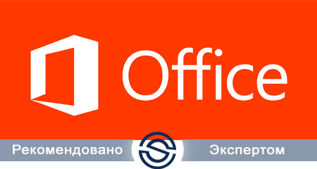 ПО Microsoft 021-10609
