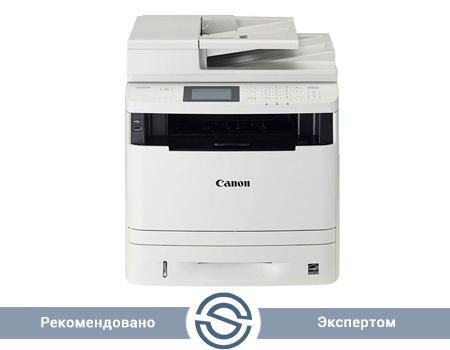 МФУ Canon MF512x / 1200x1200 / A4 / 40 ppm / Printer+Scaner+Copier / 0292C010AA