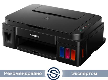 МФУ Canon 0617C009AA