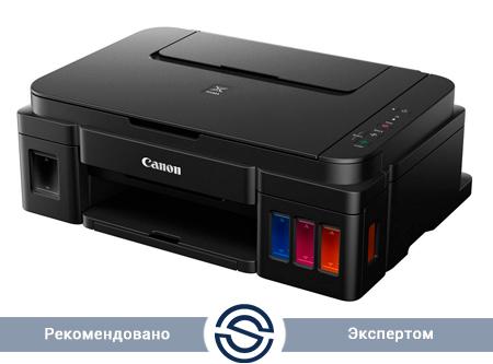 МФУ Canon 0630C009AA