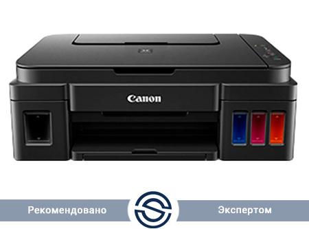 МФУ Canon Pixma G3400 / 4800x1200 / A4 / 8 ppm / Printer+Scaner+Copier / 0630C009AA
