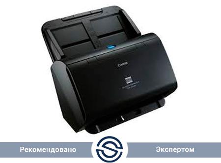 Сканер Canon 0651C003