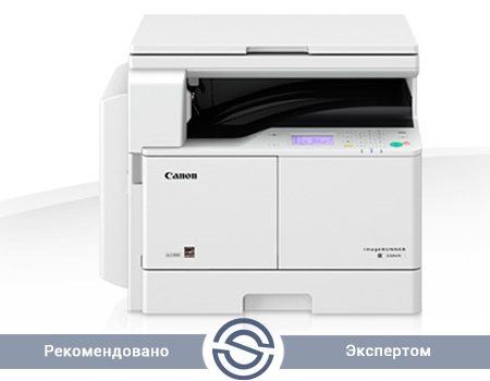 МФУ Canon i-SENSYS imageRUNNER 2204N / 600x600 / A3 / 22 ppm /  Printer+Scaner+Copier / no ADF / 0913C004AA