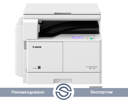 МФУ Canon i-SENSYS imageRUNNER 2204 / 600x600 / A3 / 22 ppm /  Printer+Scaner+Copier / no ADF / 0915C001AA