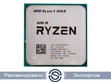 Процессор AMD Ryzen 5 3600X 3,8Гц 6/12 Core AM4 95W OEM 100-000000022