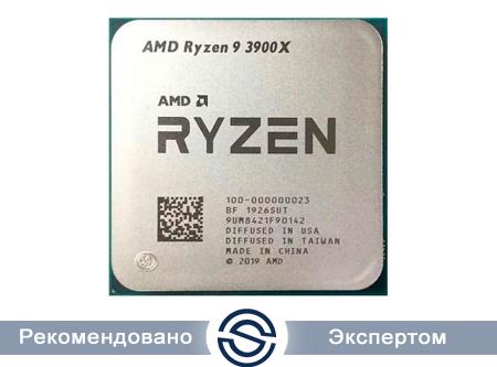 Процессор AMD Ryzen 9 3900X 3,8Гц AM4 12/24 Core 105W OEM 100-000000023