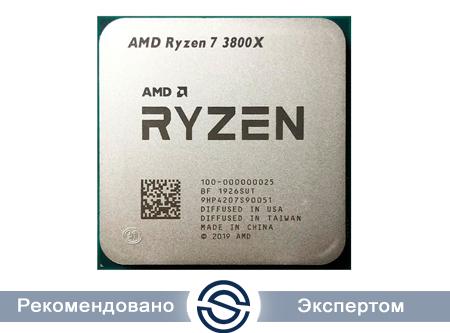 Процессор AMD Ryzen 7 3800X 3,9Гц AM4 8/16 Core 105W OEM 100-000000025
