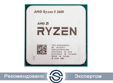Процессор AMD Ryzen 5 3600 3,6Гц 6/12 Core AM4 65W OEM 100-000000031
