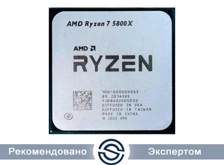Процессор AMD Ryzen 7 5800X 3,8Гц Zen 3 8/16 Core 105W AM4 OEM 100-000000063