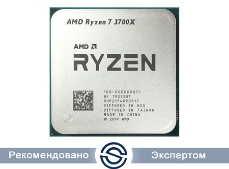 Процессор AMD Ryzen 7 3700X 3,6Гц AM4 8/16 Core 65W OEM 100-000000071