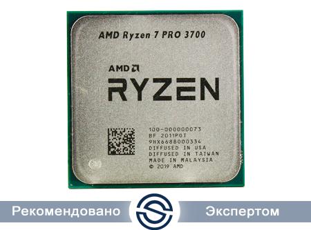 Процессор AMD Ryzen 7 3700 Pro 3,6Гц AM4 8/16 Core 65W OEM 100-000000073