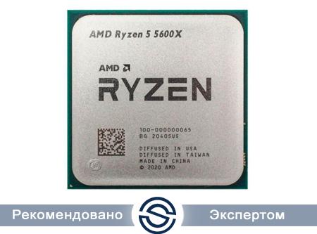 Процессор AMD Ryzen 5 5600X 3,7Гц 6/12 Core AM4 65W OEM 100-100000065