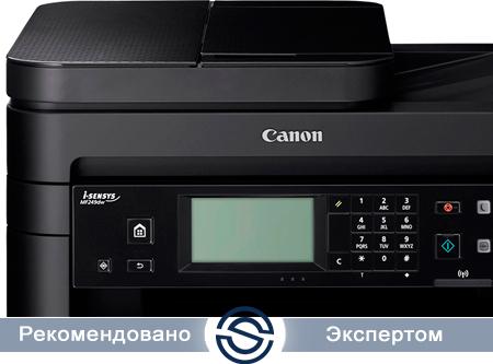МФУ Canon 1418C073