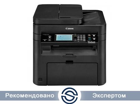 МФУ Canon i-SENSYS MF249dw /A4 / 27 ppm / ADF /WiFi+Duplex+USB / 1418C073