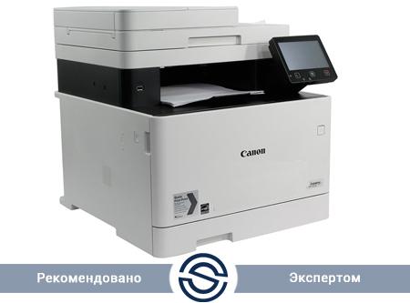 МФУ Canon 1474C013AA