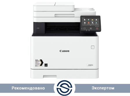 МФУ Canon i-SENSYS MF732Cdw / 1200x1200 / A4 / 27 ppm /  Printer+Scaner / 1474C013AA