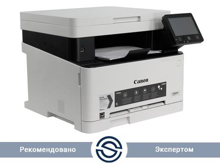 МФУ Canon 1475C017AA
