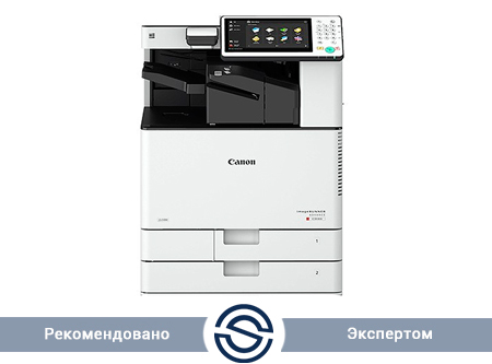 МФУ Canon imageRUNNER ADVANCE C3525i / 1200x1200 / A3 / 25 ppm / Printer+Scaner(без АПД)+Copier / 1493C006AA