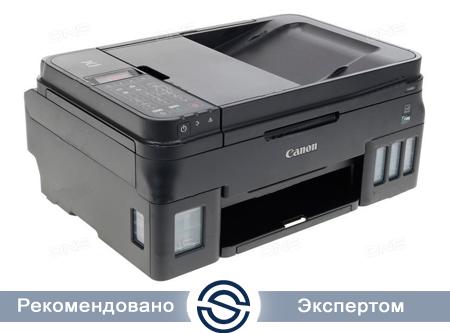 МФУ Canon 1515C009AA