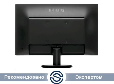 Монитор Philips 193V5LSB2/62