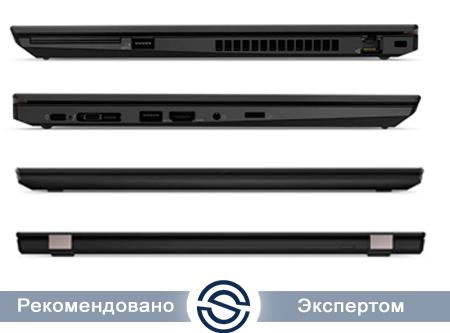 Ноутбук Lenovo 20N4004DRT