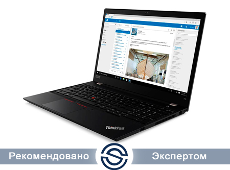 Ноутбук Lenovo 20S6000MRT