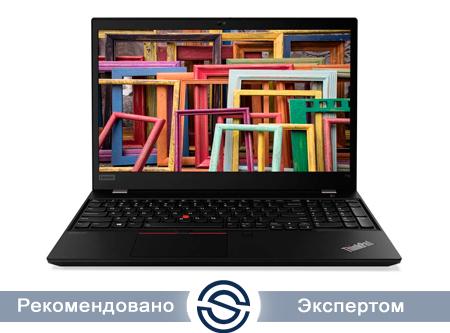 Ноутбук 15,6