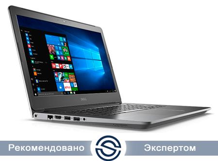 Ноутбук Dell 210-AIXM