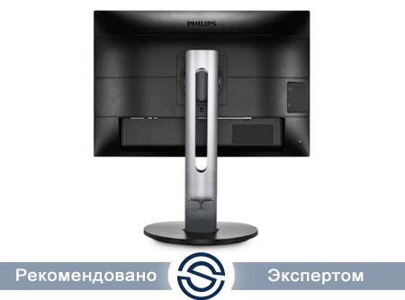 Монитор Philips 221B7QPJKEB/00