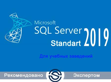 ПО Microsoft 228-11468
