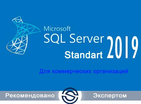 ПО Microsoft 228-11477