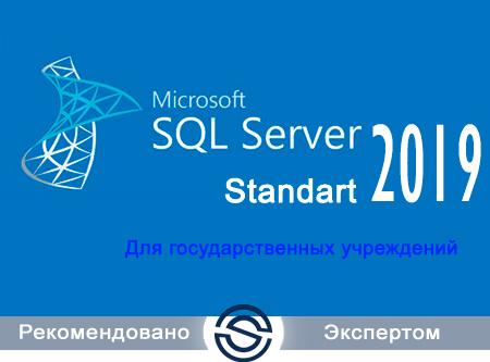 ПО Microsoft 228-11488