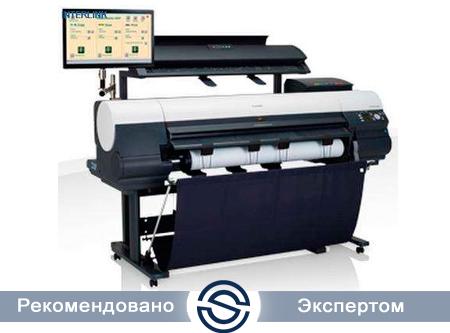 Сканер Canon 2289V962