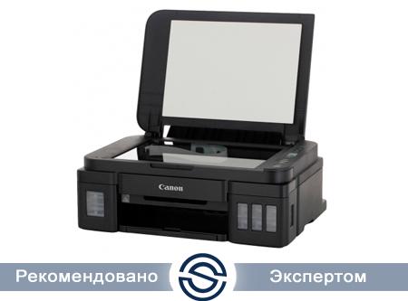 МФУ Canon 2313C025AA