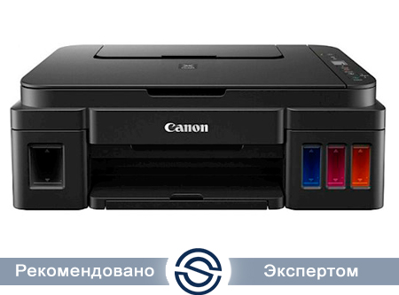 МФП Canon Pixma G2411 / 4800x1200 / A4 / 8,8 ppm / Printer+Scaner+Copier/ 2313C025AA