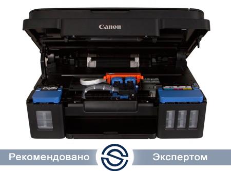 МФУ Canon 2315C025