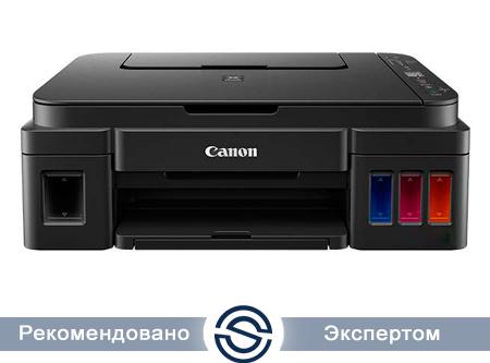 МФУ Canon Pixma G3411 / 4800x1200 / A4 / 8 ppm / Printer+Scaner+Copier / 2315C025