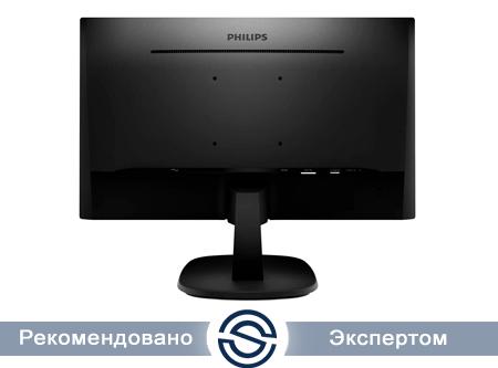 Монитор Philips 243V7QDAB/00