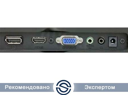 Монитор Philips 246E9QJAB/01