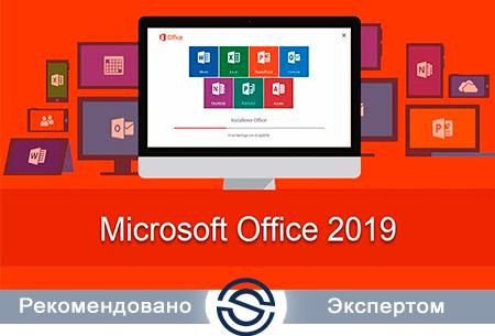 ПО Microsoft 269-17064