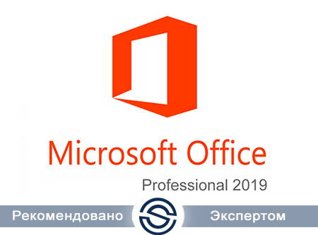 Microsoft Office Pro 2019 (лицензия ESD) All Languages Online Product Key License 1 License (269-17064)