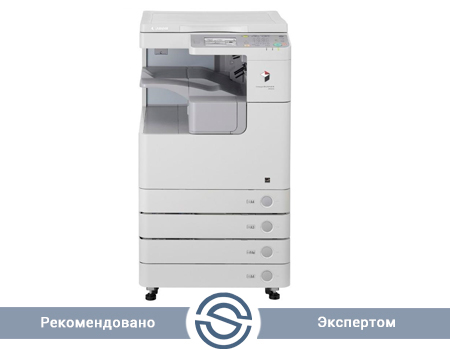 МФУ Canon imageRUNNER 2530i / 2835B008 / 600x600 / A3 / 30 ppm / Printer+Scaner+Copier / ADF