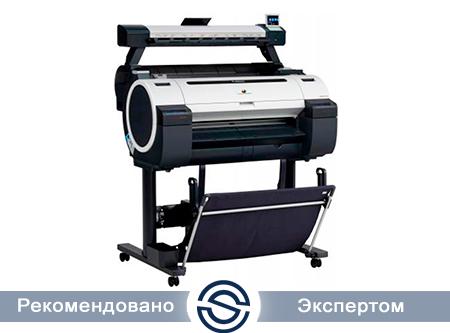 Сканер Canon 2861V989
