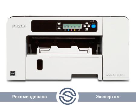 Принтер Ricoh SG 3110DN Гелевый 3600x1200 / A4 / 29 ppm / LAN+Duplex+USB