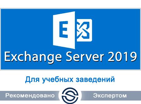 Microsoft Exchange Server Standard 2019 Single Open No Level Academic (312-04397) для учебных заведений