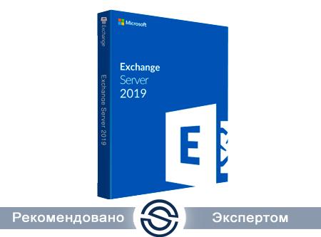 ПО Microsoft 312-04414