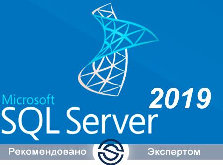 ПО Microsoft 359-00810