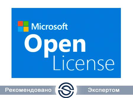 ПО Microsoft 359-01028