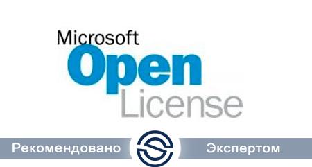 ПО Microsoft 359-04659